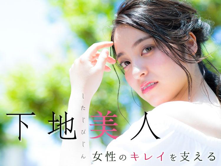 """""""魅せる""""透明肌 CC Cream Ranking"""