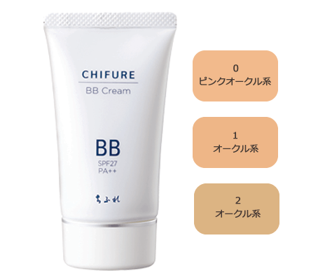 https://shitaji-bijin.com/wp/wp-content/uploads/2018/04/chifure_color.png