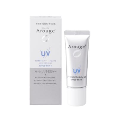 アルージェ UV モイストビューティーアップ