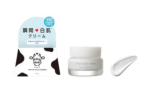 moushiro-toneup-milk-white